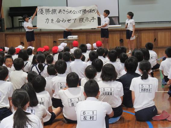 学校生活 - 長洲町立腹赤小学校