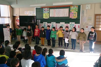 水上村立岩野小学校