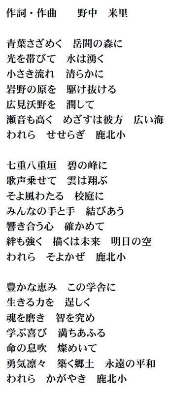 さざめく 漢字