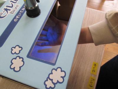 手洗い実験2